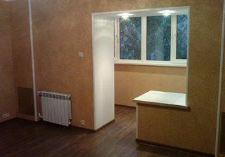 Ремонт комнаты под ключ в Екатеринбурге