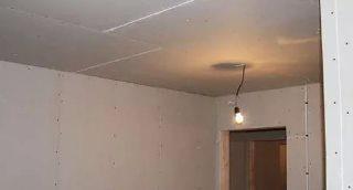 Фото процесса Выравнивание потолка в Екатеринбурге