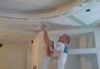 Монтаж потолка из гипсокартона в Екатеринбурге