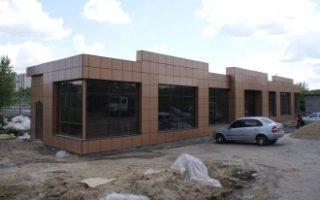 Строительство магазинов в Екатеринбурге